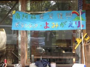 5月5日 熊本支援活動_6741