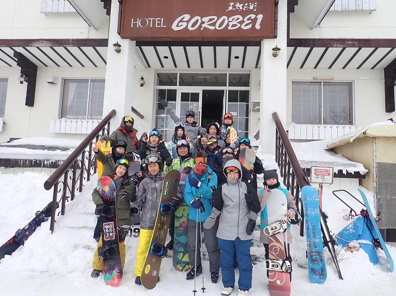 スノーボードで集合写真 社会人サークルナッツベリー