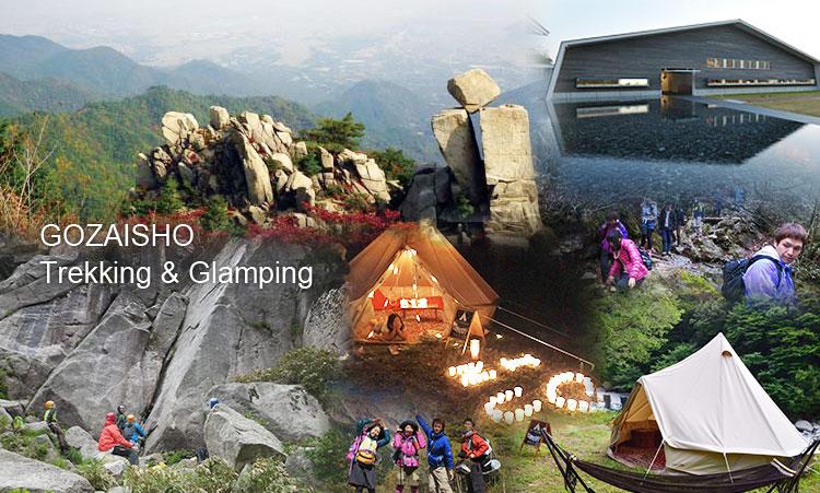 Trekking_Glamping_top
