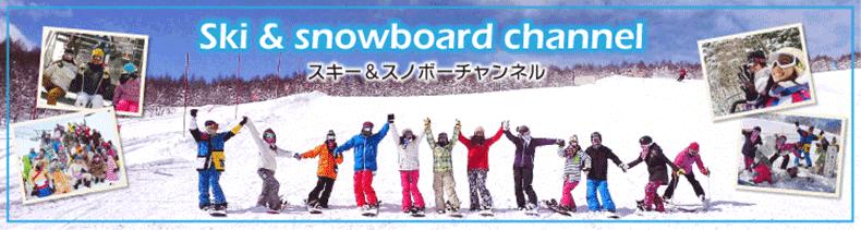 スノーボードサークル/社会人サークルナッツベリー