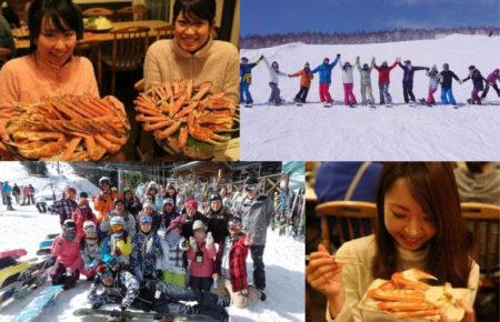 カニのフルコース スキー&スノーボードツアー/社会人サークルNutsbery