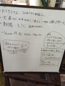 kumamoto20160507 (4)