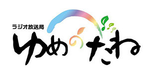 yumenotane_logo