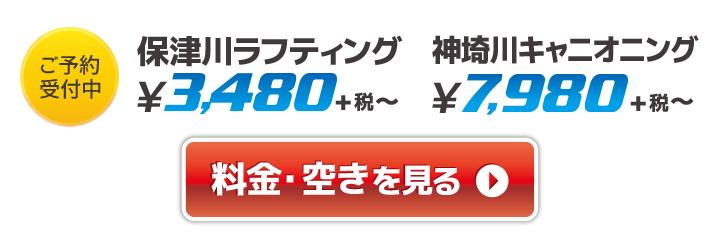 2017_yoyaku