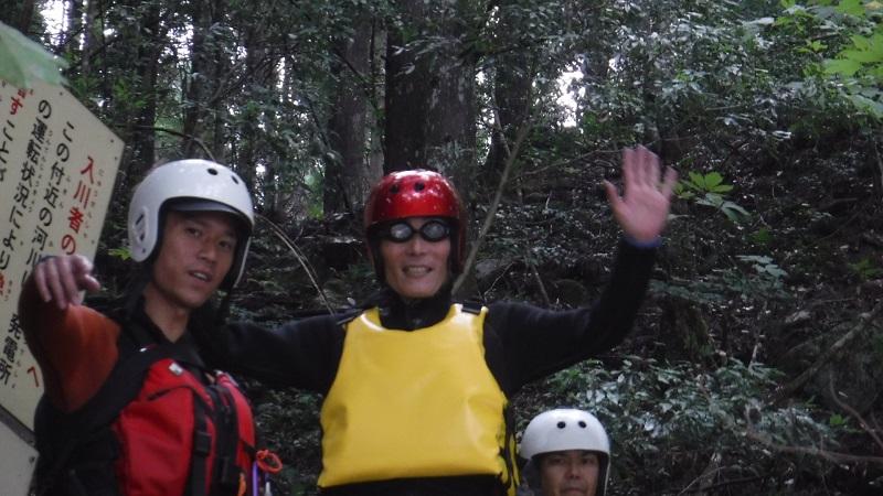 滋賀神崎川キャニオニングツアー