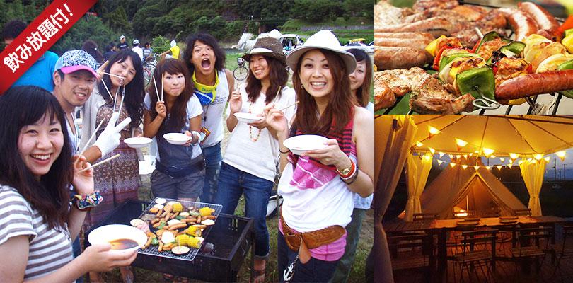 京都 保津川ラフティング BBQプラン / 滋賀 神崎川キャニオニング BBQプラン