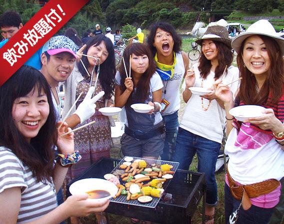 京都 保津川ラフティング BBQプラン / 滋賀 神埼川キャニオニング BBQプラン