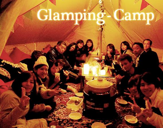 滋賀 神埼川 BBQ場・キャンプ場・グランピングBBQ