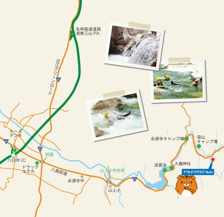 滋賀 神埼川キャニオニングベースマップ