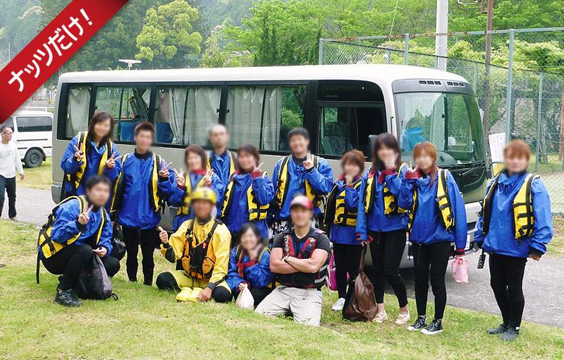 滋賀 神崎川キャニオニング 送迎バス