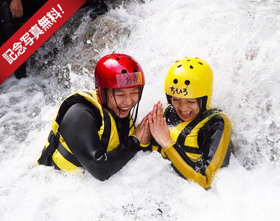 滋賀 神埼川キャニオニング 川遊び