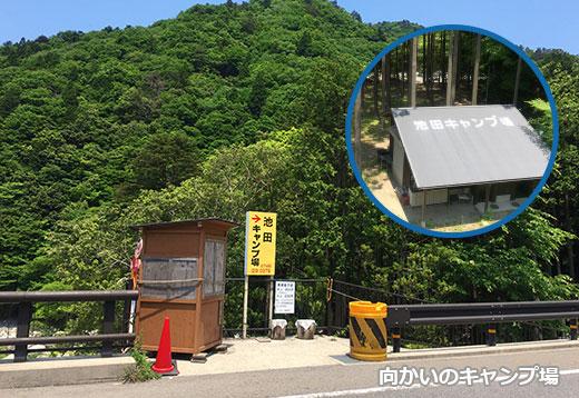 神埼川キャニオニング 周辺マップ
