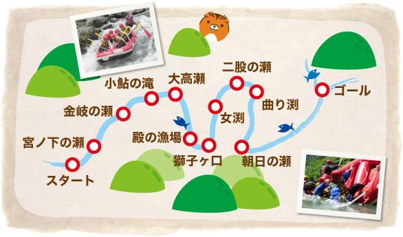 京都 保津川ラフティング コースマップ