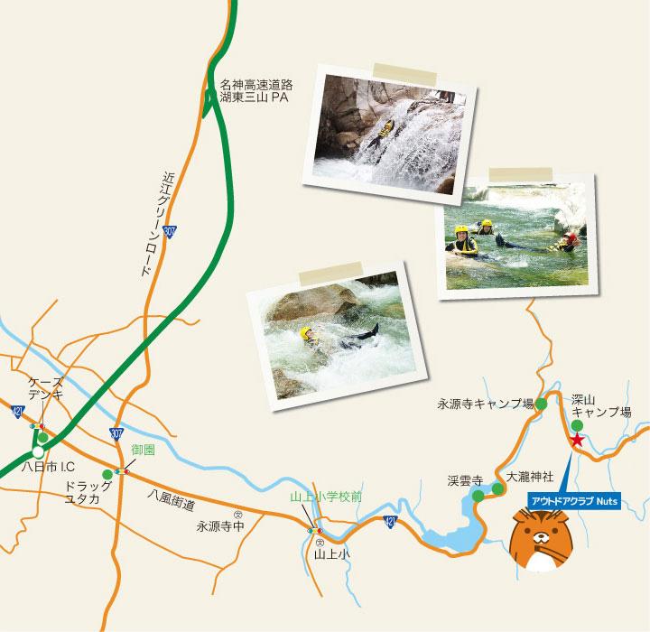 滋賀 神崎川キャニオニングベースマップ